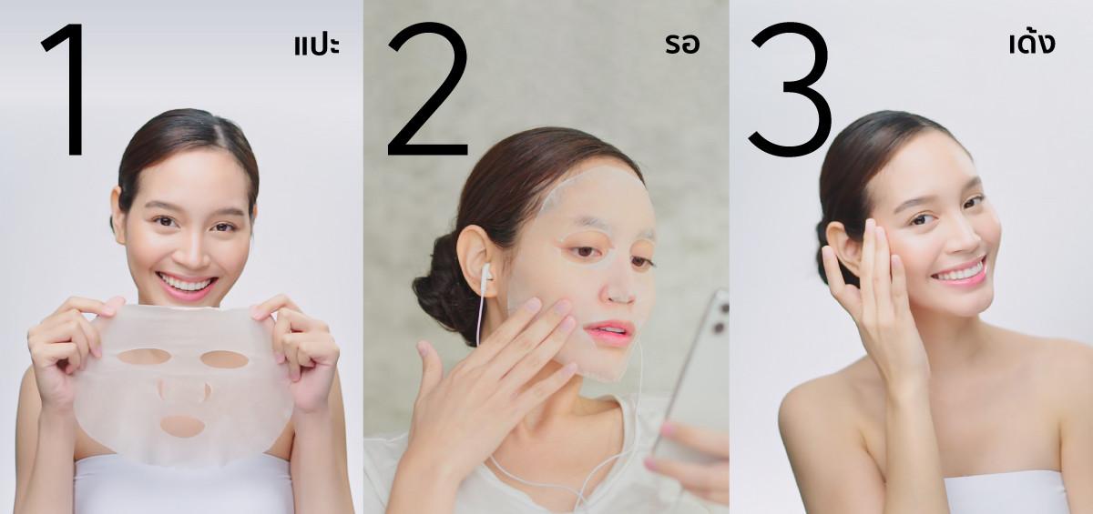 มาสก์บำรุงผิวหน้า ลดริ้วรอย ArunaYouth™ Complex  Bifida Hydrogen Plant-cellulose Sheet Mask