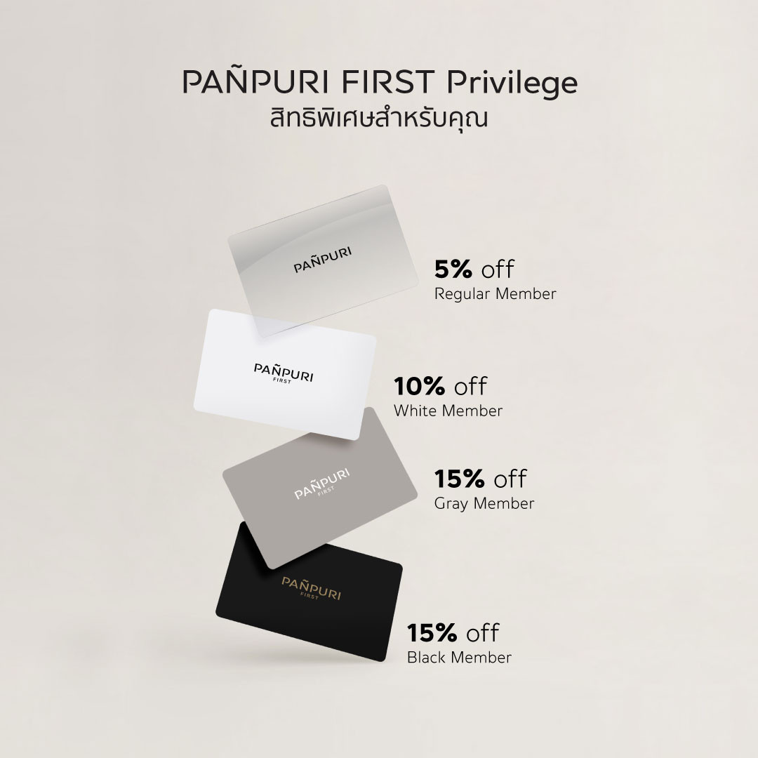 PAÑPURI FIRST Privilege